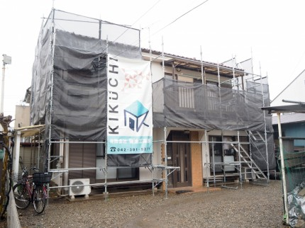 N様邸リフォーム工事 施工前 (1)